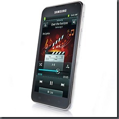 samsung_galaxy_player_50_1175883_g4
